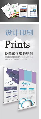 印刷品111.jpg