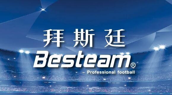 拜斯廷logo.jpg
