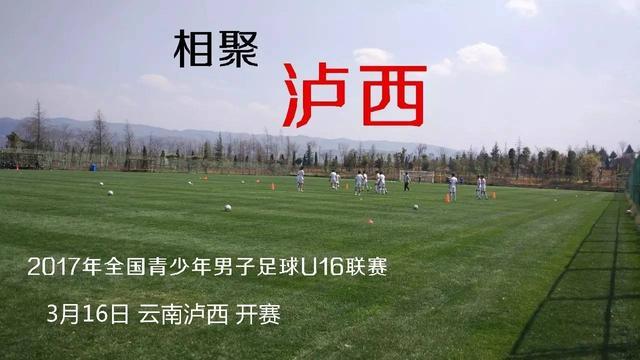 这些比国足对阵韩国更重要的赛事,你了解多少?